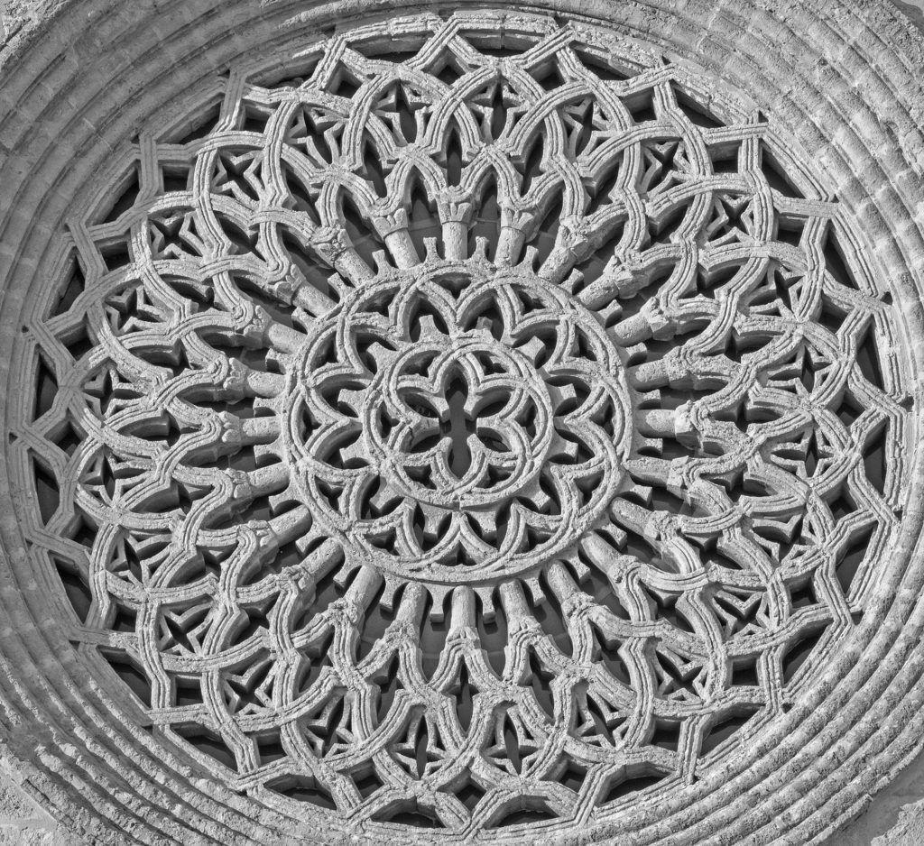 Intricate rotunda